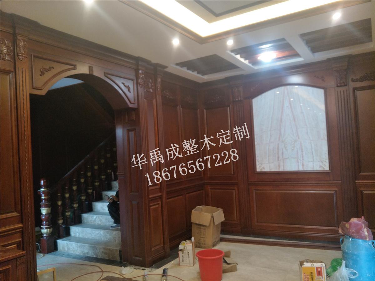 华禹成全屋整木定制客户实拍20