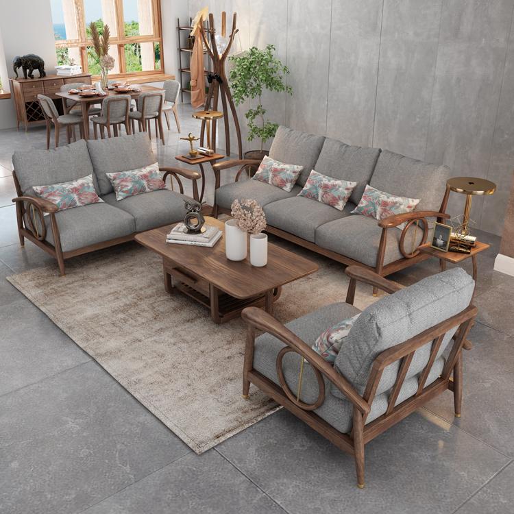 北欧风格轻奢系列沙发茶几组合02